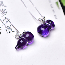 Open light purple crystal gourd pendant purple crystal pendant fuk Road Ping An pendant necklace purse gift Pendant