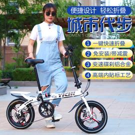 折叠自行车女式单车超轻代步便携轻便迷你小型变速减震男学生成人图片