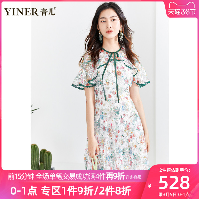 Yiner women's voice 2020 summer new fashion half open collar flower pattern mesh Pleated Dress