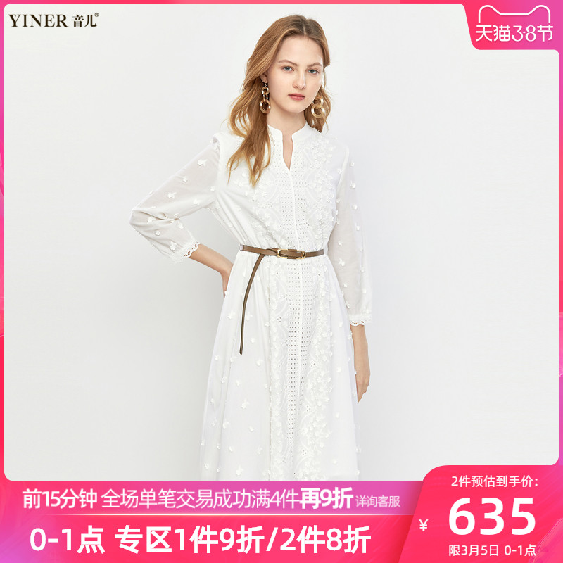 YINER Yiner Women's Wear 2020 Fall New Fashion Three-dimensional Flower Decoration Half Open Collar Dress