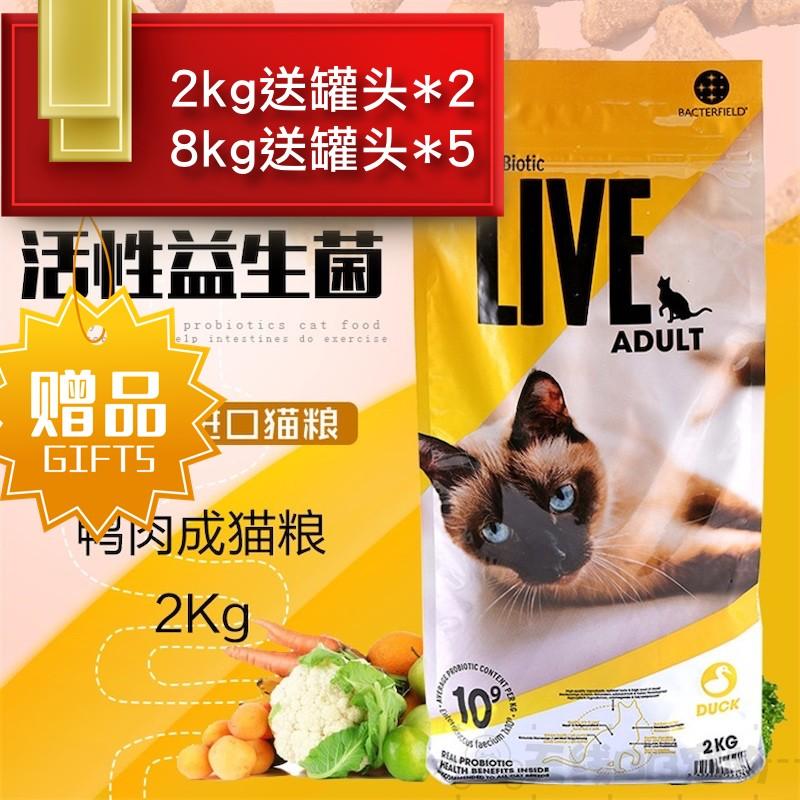 Консервированная еда для кошек Артикул 622036471388