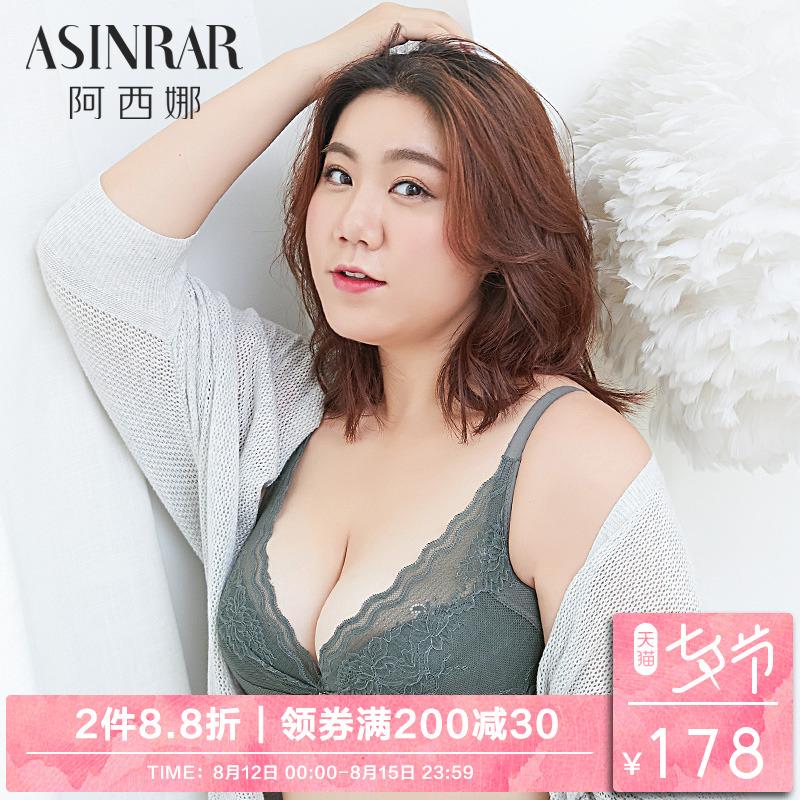阿西娜 大码内衣文胸蕾丝性感薄款胖mm聚拢200斤胸罩收副乳防下垂