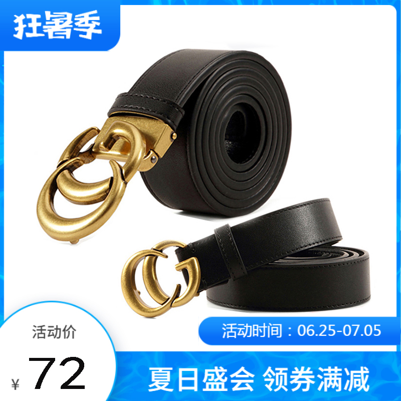 Net red belt men and women leather g-button middle-aged and young people versatile cowhide couple Jeans Belt ins style