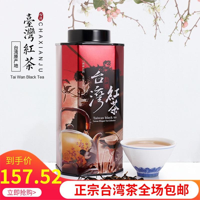 克罐装实体同步75台湾原装梨山生态红茶轻发酵中烘焙茶叶高山茶
