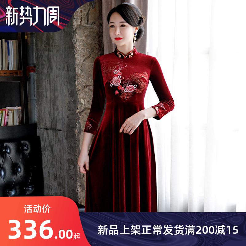 苏州妈妈装金丝绒旗袍2020新款婚礼刺绣婆婆中式婚宴敬酒服旗袍裙