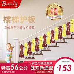 楼梯护板楼梯防摔护栏门栏儿童楼梯口护栏儿童安全门免打孔8片