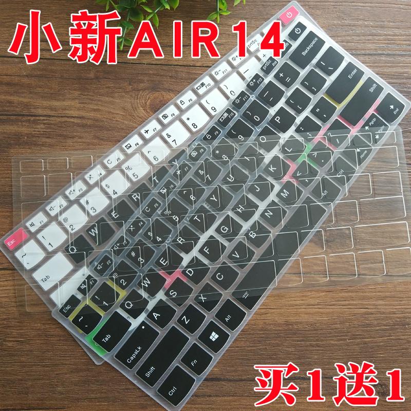 14英寸联想小新 Air14 IWL笔记本电脑键盘保护贴膜防灰尘罩套垫子