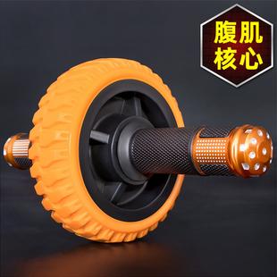健腹轮轴承单轮腹肌轮男肌肉训练滚轮家用健身器材女士运动瘦肚子