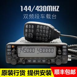 ICOM艾可慕IC-2730E双段双显车载对讲机 IC-2730车载台
