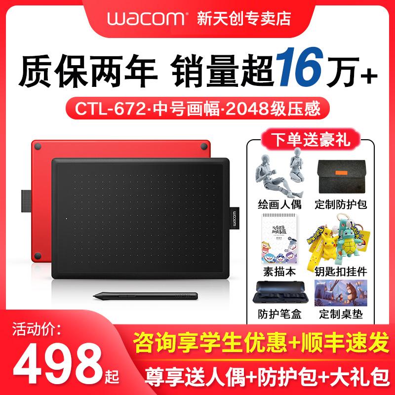 Электронные устройства с письменным вводом символов Артикул 558801601577