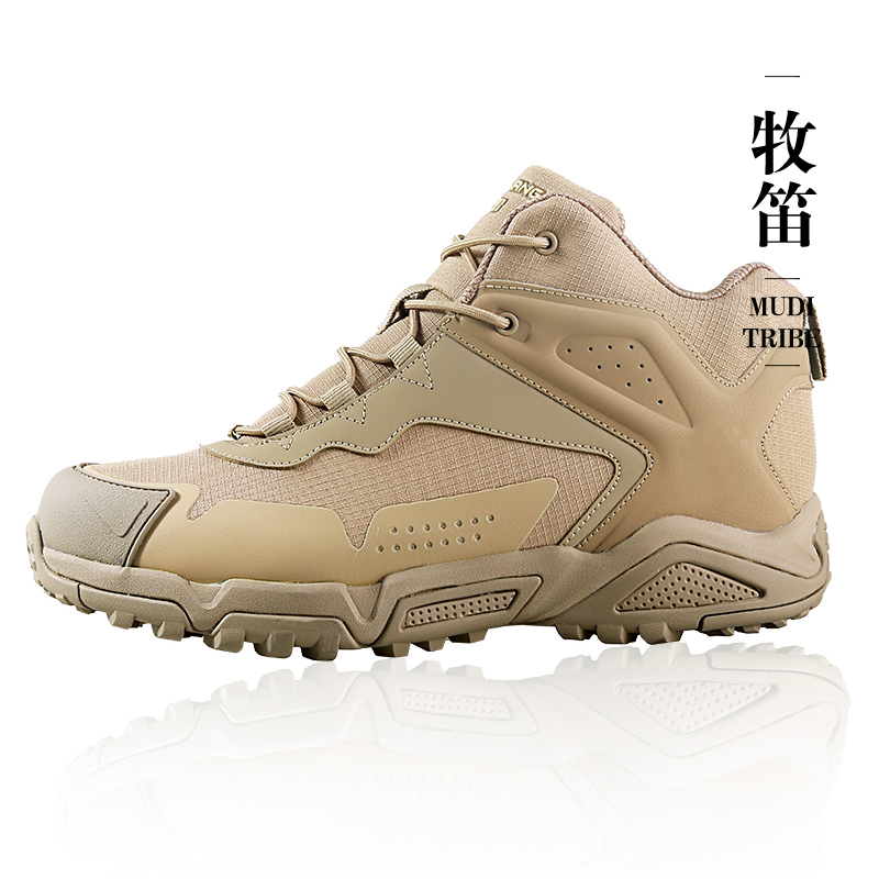 Outdoor tactical mens shoes low top ultra light boots military boots special forces camouflage tactical mountaineering shoes shock absorbing desert boots