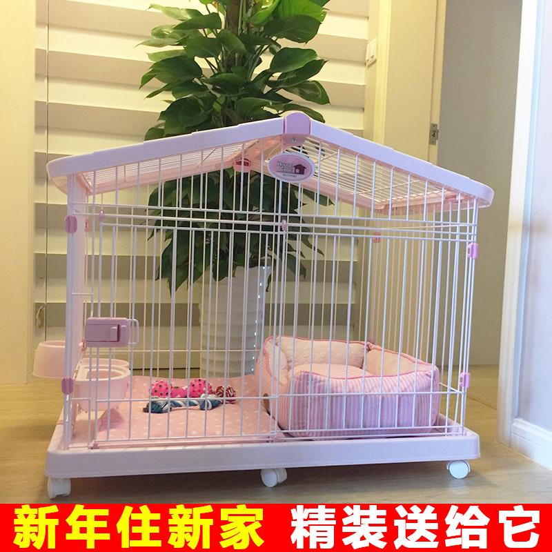 Больше поста провинции япония айли мысль собака клетка кот клетка соотношение медведь франция борьба тедди собака клетка HCA800/HCA900