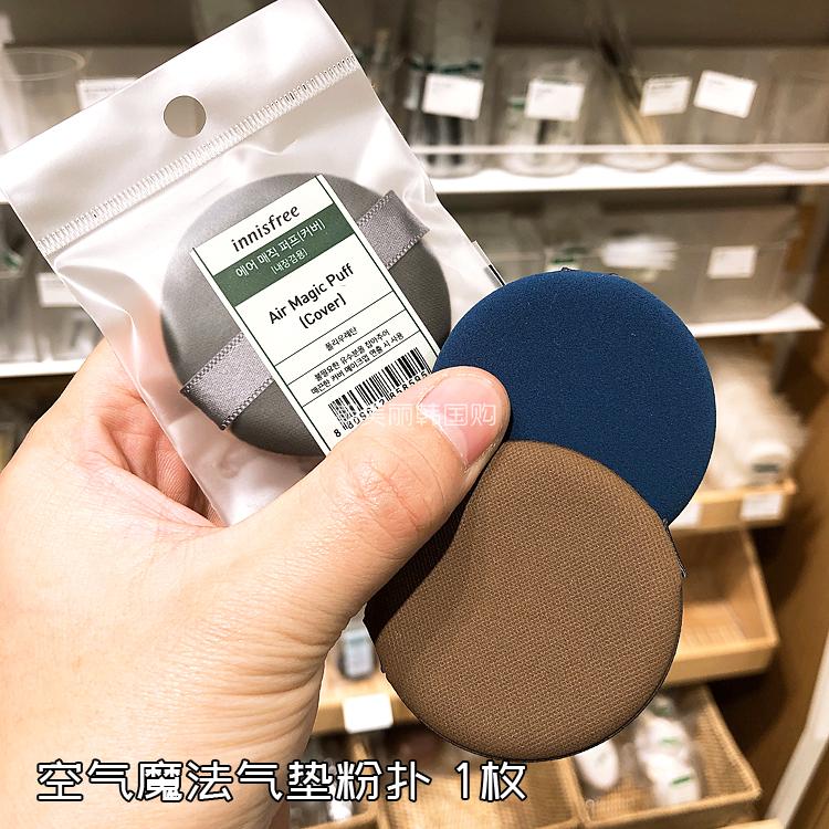 韩国正品悦诗风吟空气感魔法粉扑气垫BBCC霜专用美容工具替换装图片