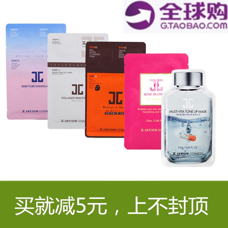 新版带防伪韩国专柜JAYJUN水光面膜樱花三部曲玻尿酸补水保湿正品