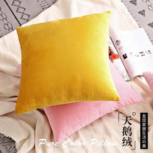 北欧纯色抱枕沙发靠垫办公室腰靠枕床头靠背垫天鹅绒抱枕套不含芯