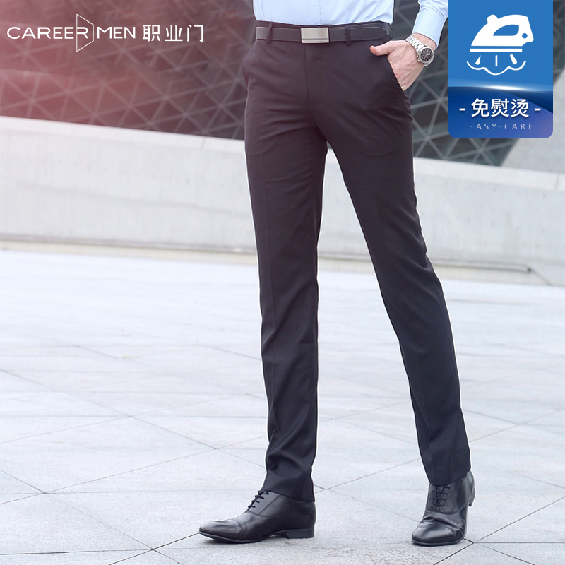 Брючные костюмы / Классические брюки Артикул 40159290213