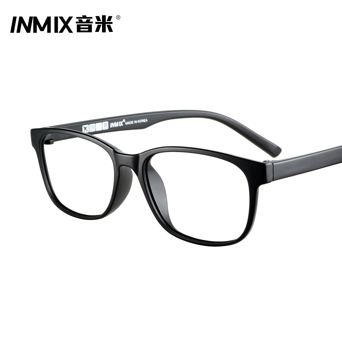 32dbfed16c Sound meter tr90 optical frames ultralight tide Korean men and women  fashion eyewear big face full