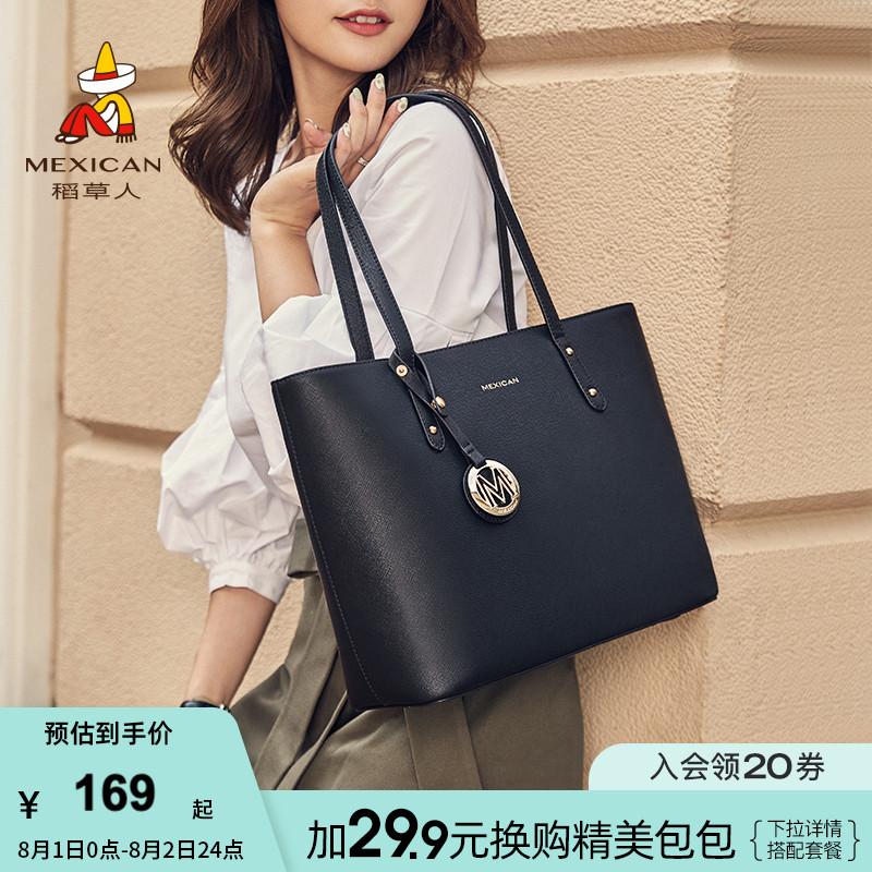 稻草人女包2021新款单肩包大容量女手提包大包时尚女士包包托特包
