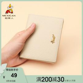 稻草人錢包女2021新款真皮韓版可愛短款錢夾便攜卡包一體零錢小包圖片