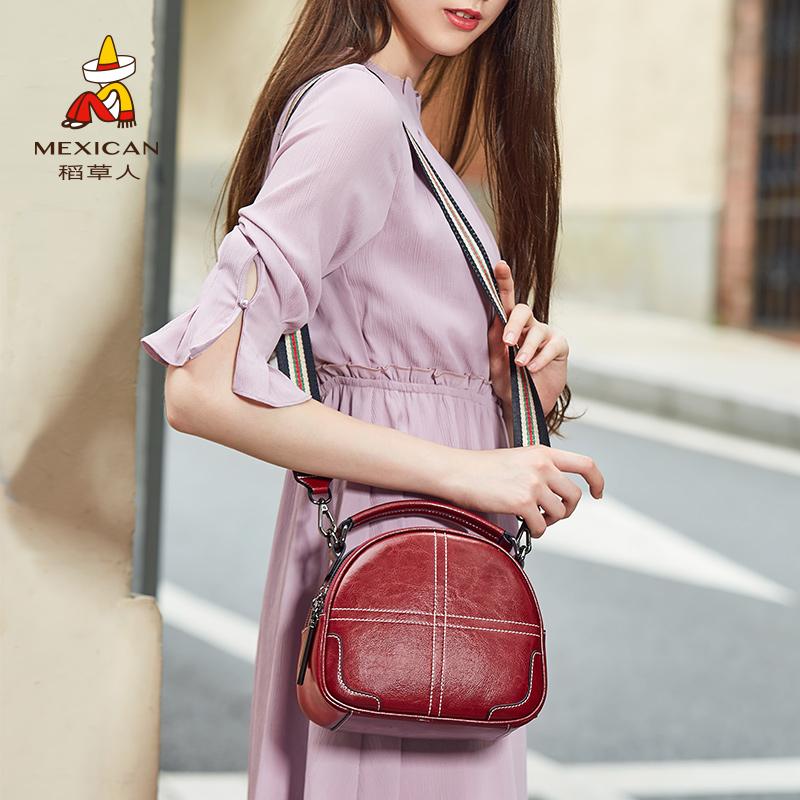 Scarecrow womens bag leather 2020 new leisure versatile handbag Korean wide shoulder strap single shoulder bag diagonal small bag