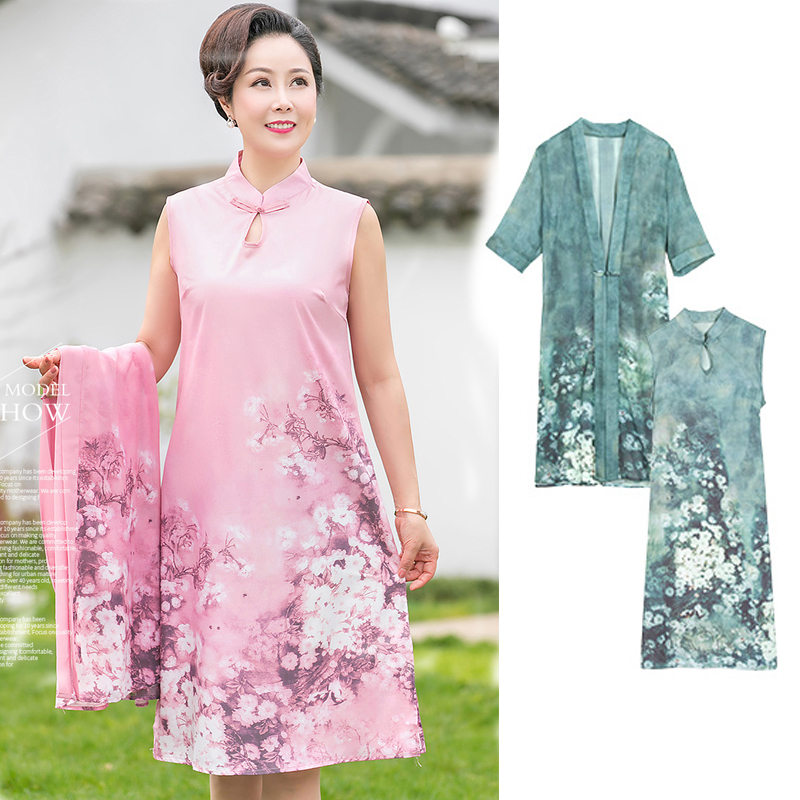 Mothers Day Mothers dress summer chiffon dress the dress usually worn at weddings