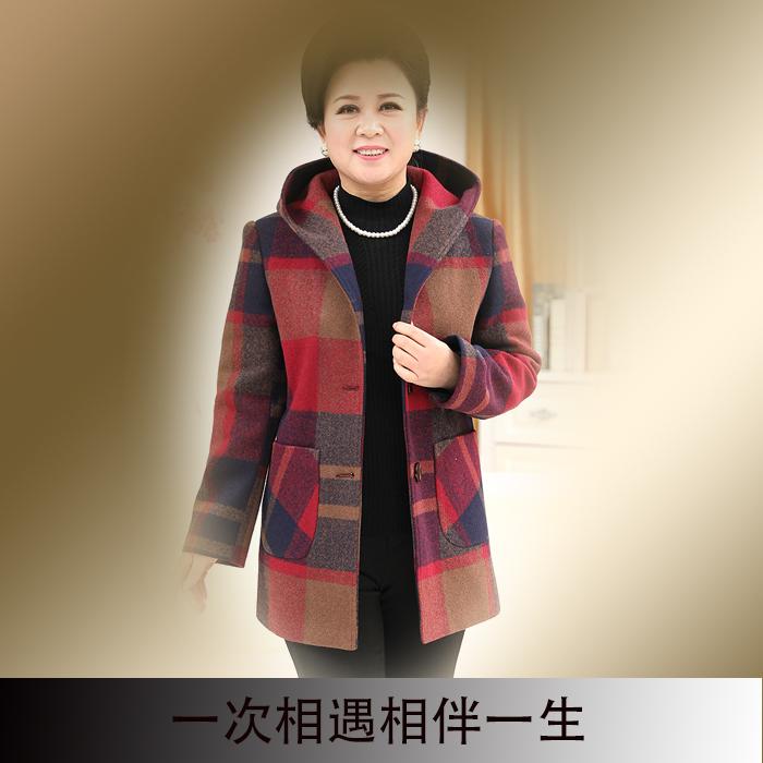 农村大妈外套女冬淘宝网乡村版啊婆衣服女装超大码冬天带帽毛料大