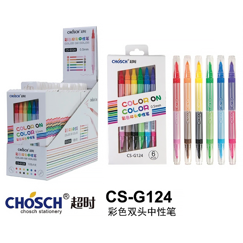 Package post students cute creative simple overtime 0.5mm needle tube double head color ins hand account neutral pen