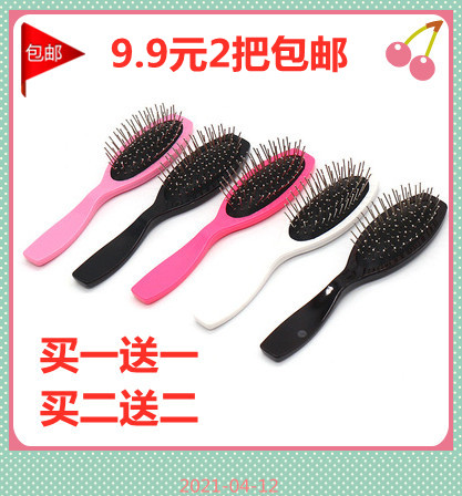 Special anti-static false hair care tool for wig steel comb