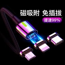 手機快充數據線華為手機車載磁力吸頭數 c通用手機充電線器鋅磁強磁力吸附式 倍思磁吸數據線蘋果安卓type
