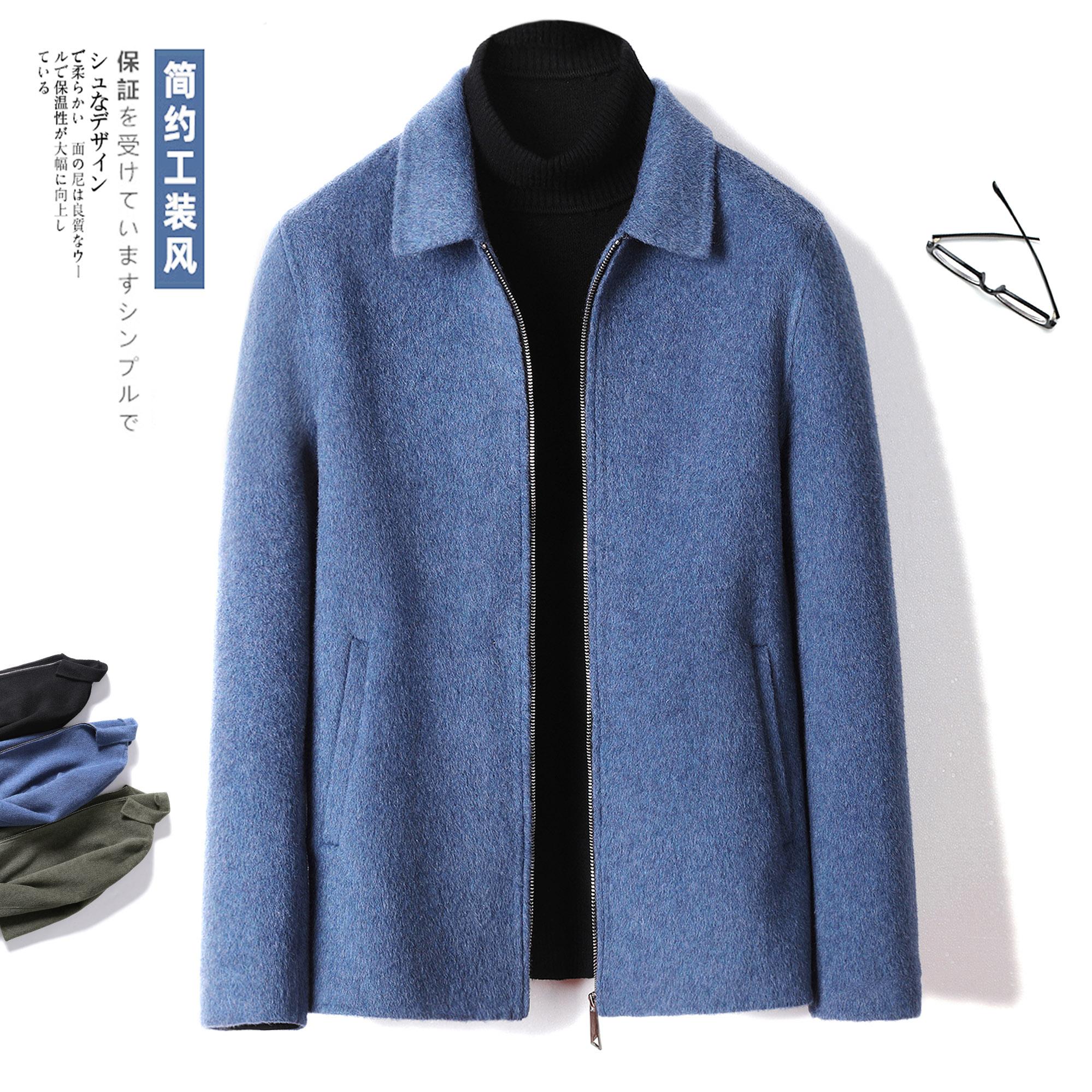 Albaca 100% pure hand double faced wool coat mens medium short coat zero Alpaca cashmere mens wear