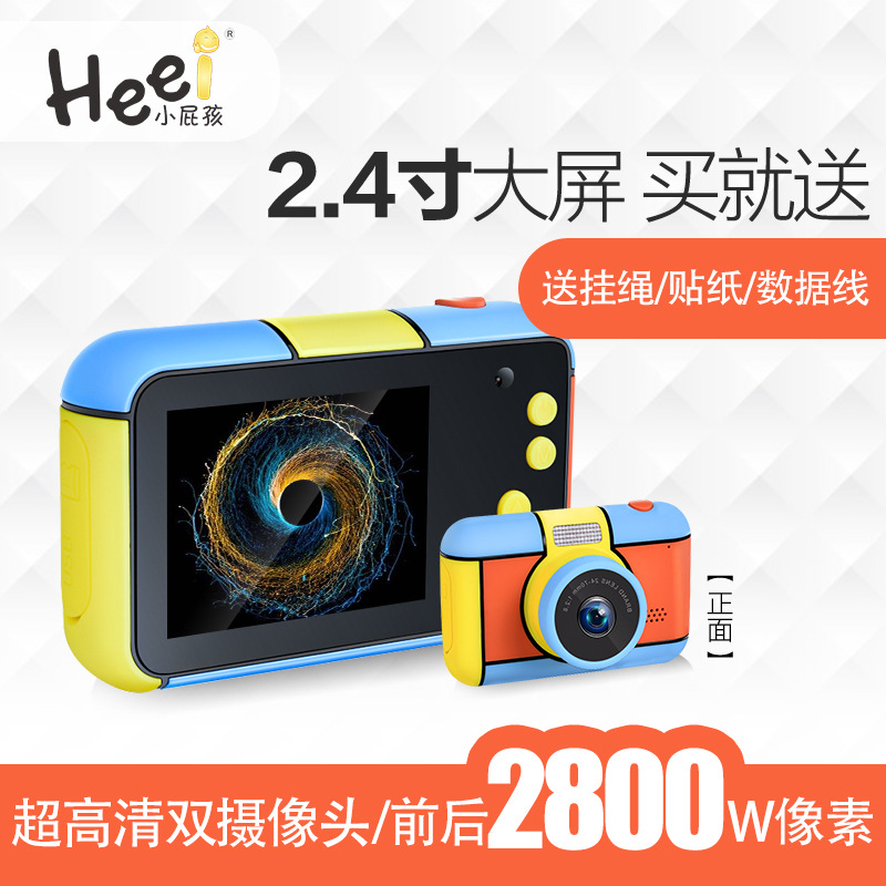 Childrens toy camera childrens photo camera simulation digital small camera small SLR can really take pictures girl gift