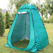 超大更衣洗澡换衣服遮挡室外帐篷单人钓鱼简易厕所淋浴棚户外家用