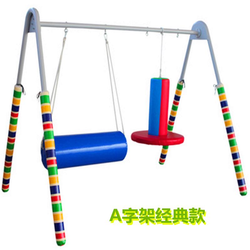 感统训练器材A字架 吊缆竖抱筒圆桶木马横抱筒插棍吊袋吊缆组全套