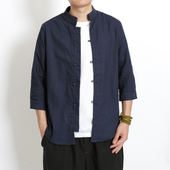 Men's Chinese Style Linen Shirt