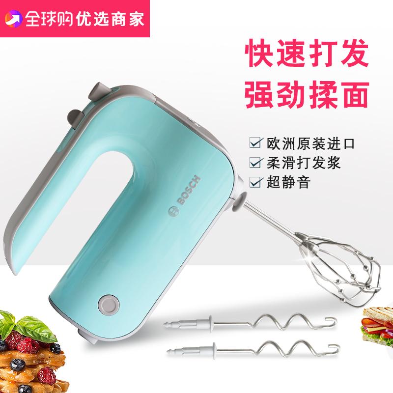 德版Bosch/博世MFQ4030电动打蛋器家用手持式静音搅拌机奶油机