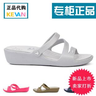 Crocs卡骆驰 女式 国内代购户外沙滩帕特西亚小坡跟凉拖鞋10386