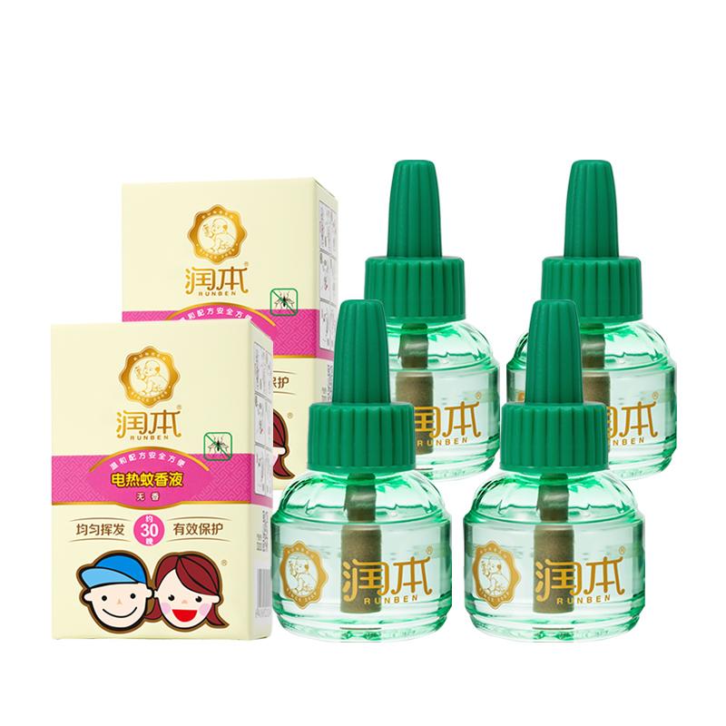 潤本電蚊香液嬰兒蚊香液驅蚊液(無味型)45ml^~4瓶 補充裝 包郵