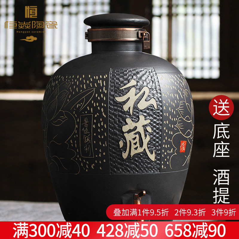 Jingdezhen wine jar wine jar 50 kg 20-pack ceramic wine jar sealed household white bottle wine jar special wine jar