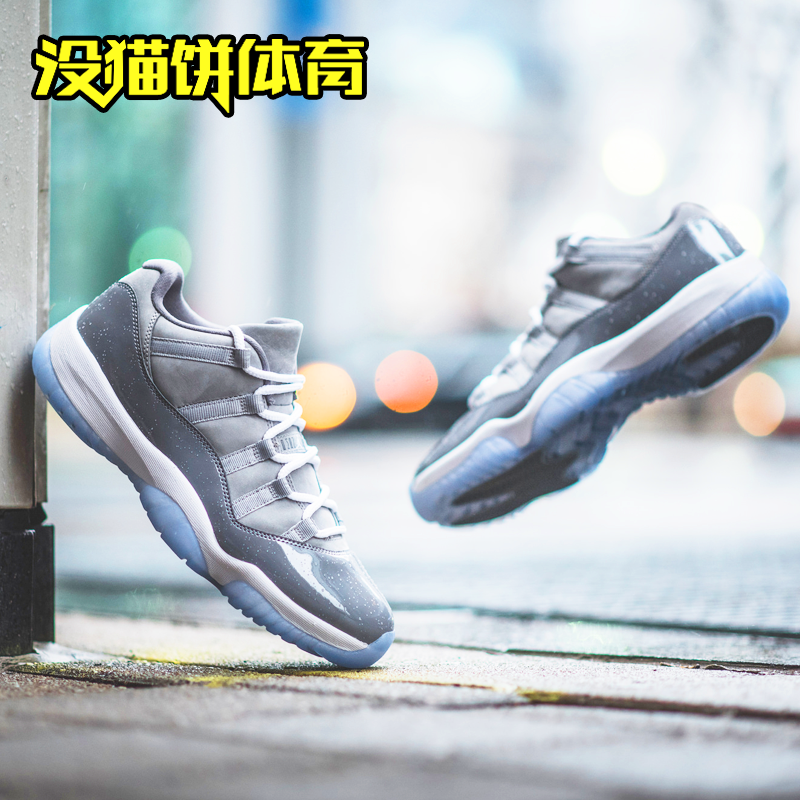 Air Jordan 11 Cool Grey AJ11酷灰low 低帮 528896 528895-003