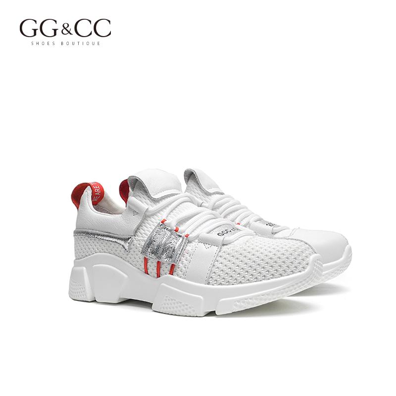 GGCC专柜正品2018春款 街头时尚百搭牛皮透气休闲鞋 G8U9892