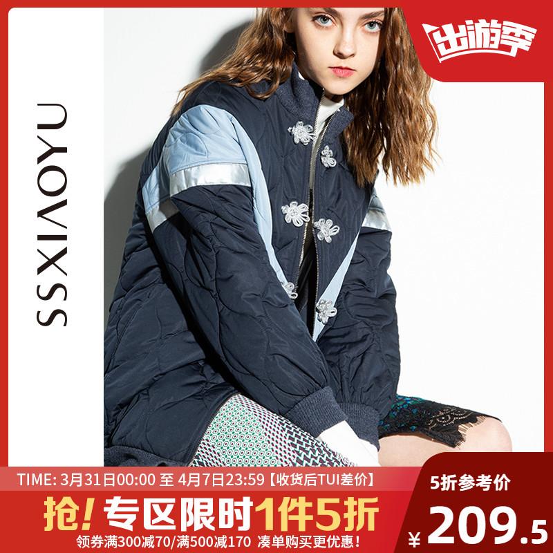 [1件5折]女装2020年新款中国风棉服