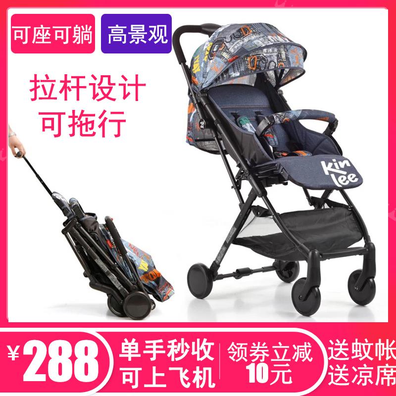 凯利推车婴儿高景观折叠便携可躺小孩宝宝儿童口袋轻便伞车上飞机