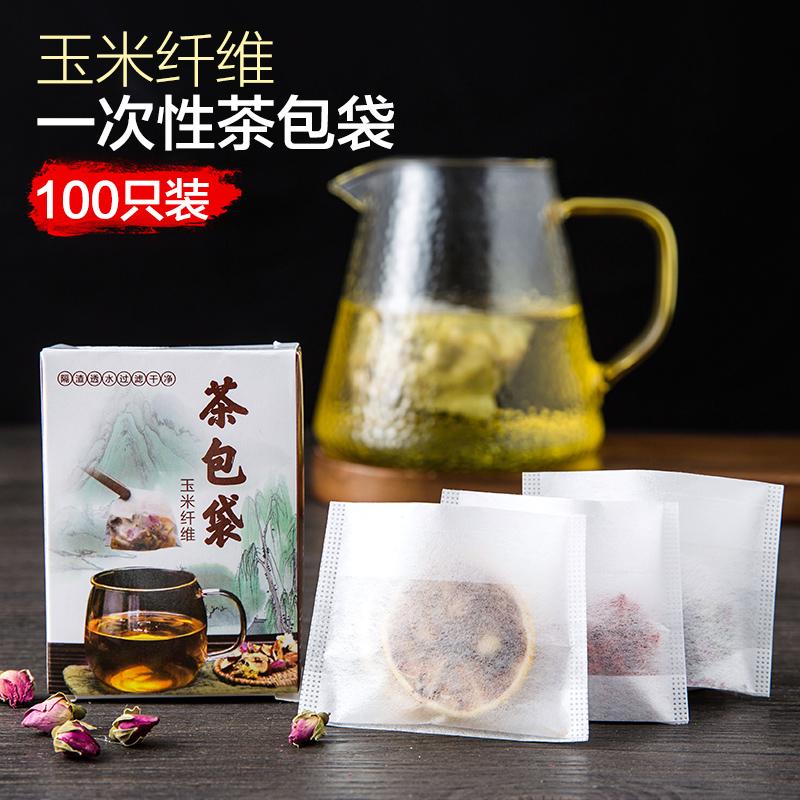 居家家茶包袋一次性茶叶过滤袋泡茶袋无纺布中药包袋调料小包装袋