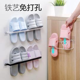 居家家各种收纳神器浴室拖鞋架壁挂免打孔卫生间置物架子门后挂钩图片