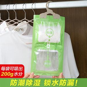 居家家可挂式防潮剂衣柜防霉除湿剂吸湿剂吸湿袋室内防潮袋干燥剂
