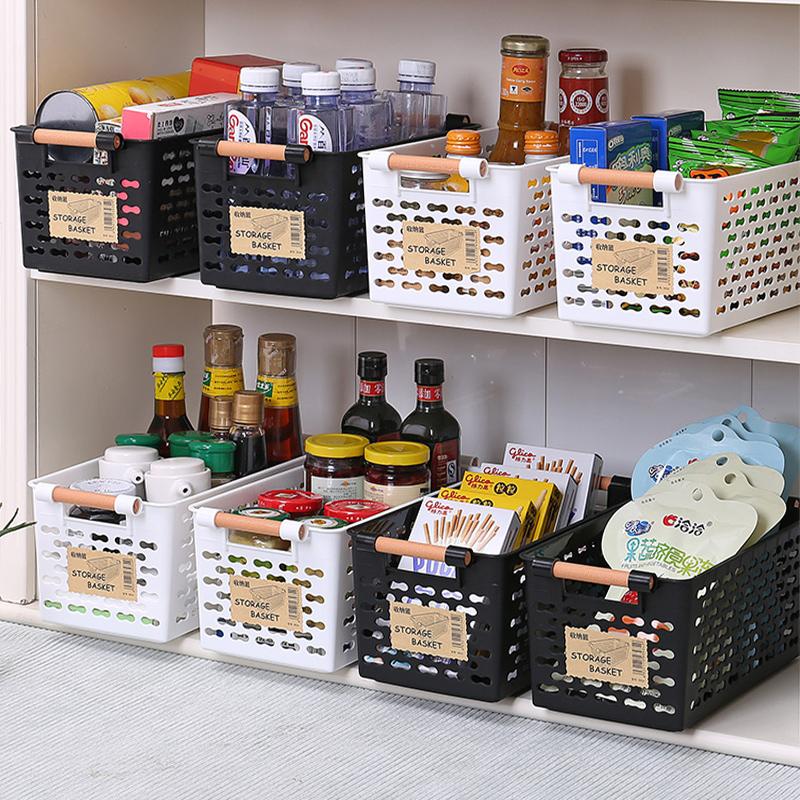 居家家日式塑料收纳篮整理收纳筐浴室桌面化妆品小篮子厨房收纳盒