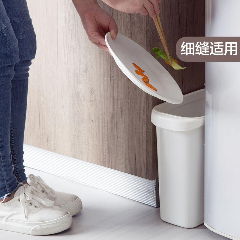 家用带压圈夹缝垃圾桶厕所长方形窄款卫生间厕纸篓无盖简约垃圾筒