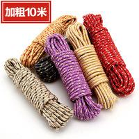 居家家加粗多功能防滑防风晾衣绳户外晒被子晾衣服绳子阳台晒衣绳