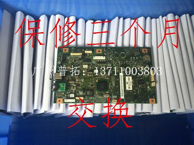 В оригинальной упаковке Hp1522nf master панель / Интерфейс HP 1522 панель / HP1522NF Мастер панель / HP1522 Мастер панель обмен
