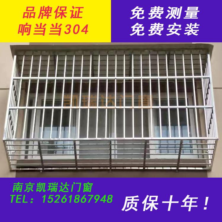 南京202 304ステンレス窓盗難防止ネット子供保護柵の翻り窓のバルコニーカバーの設置